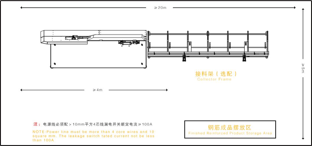 JN-16Z数控钢筋弯箍机场地布置图